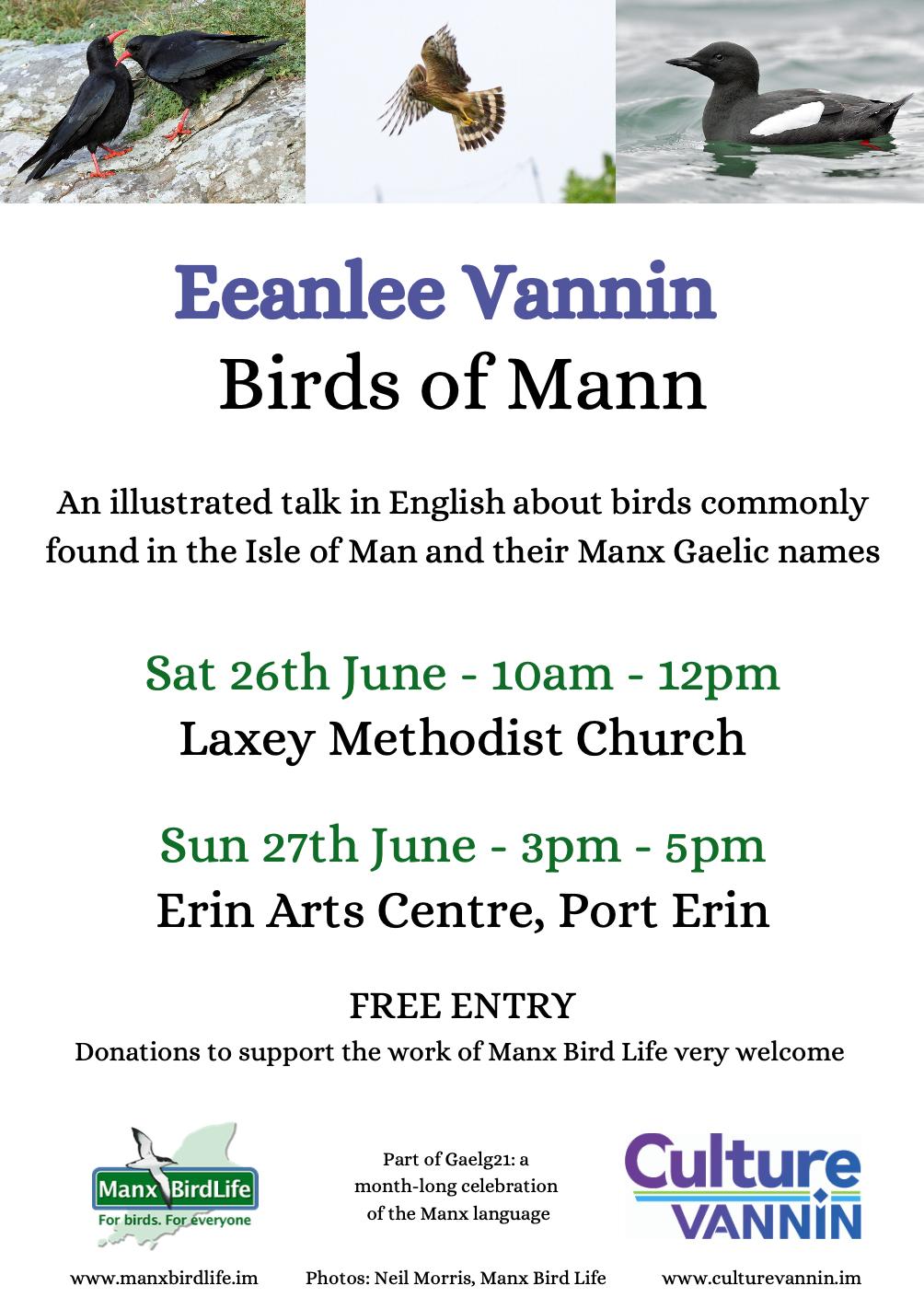 Eeanlee Vannin Birds of Mann 26 and 27 June 2021